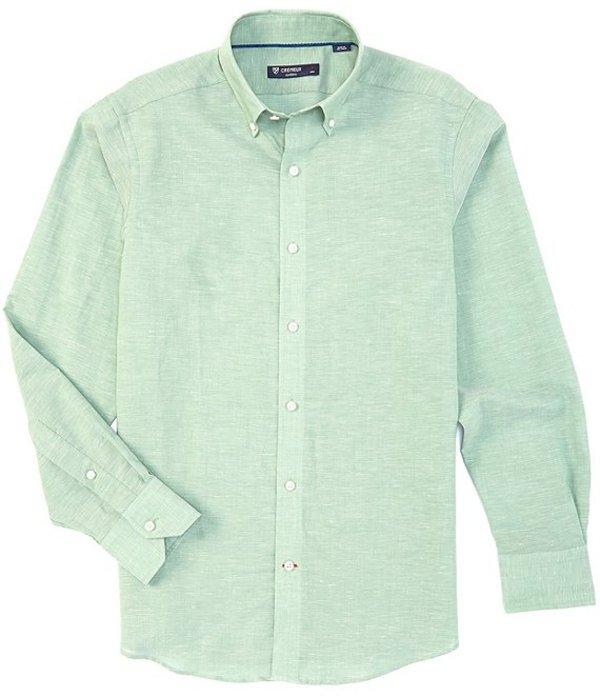 ダニエル クレミュ メンズ シャツ トップス Solid Poplin Long-Sleeve Woven Shirt Green