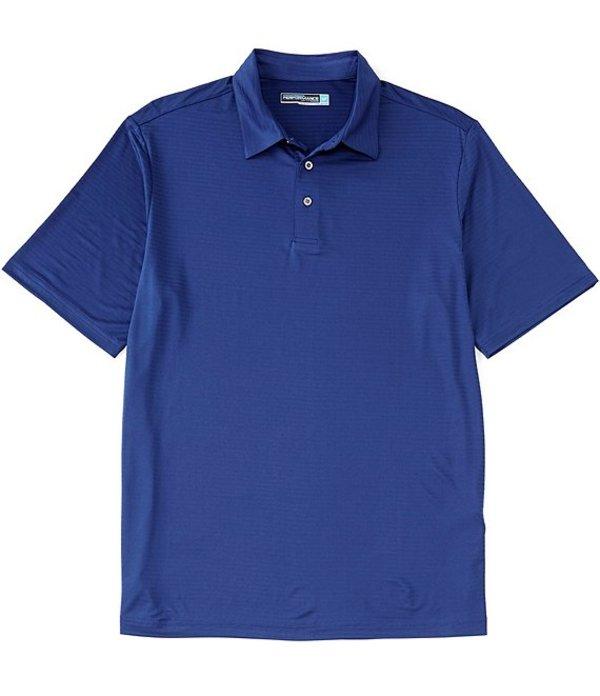 ラウンドトゥリーアンドヨーク メンズ シャツ トップス Performance Short-Sleeve Solid Textured Polo Sodalite Blue