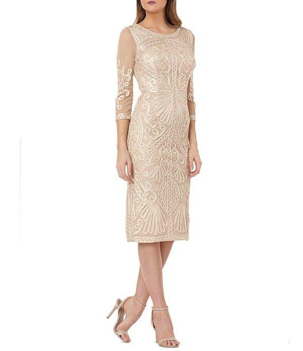 ジェイエスコレクションズ レディース ワンピース トップス Illusion 3/4 Sleeve Midi Dress Rose Gold
