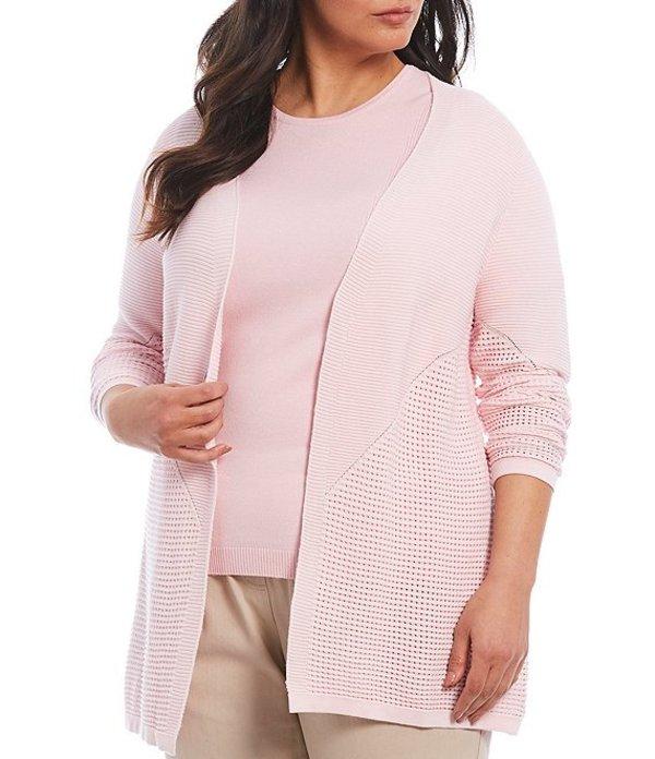 アリソン デイリー レディース カーディガン アウター Plus Size Textured Cotton Blend Open Front Cardigan Shell Pink