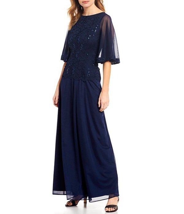 マリナ レディース ワンピース トップス Lace Bodice Bell Sleeve Matte Jersey Gown Navy