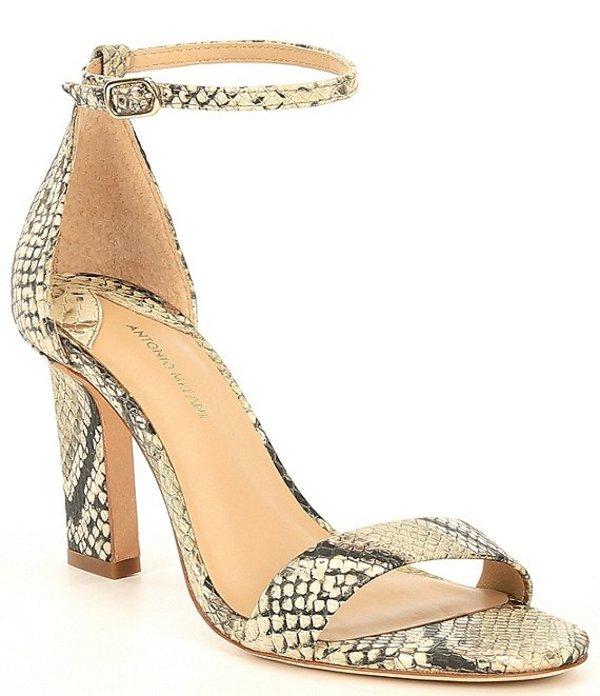 アントニオ メラーニ レディース サンダル シューズ Stacen Snake Print Leather Dress Sandals Golden Multi