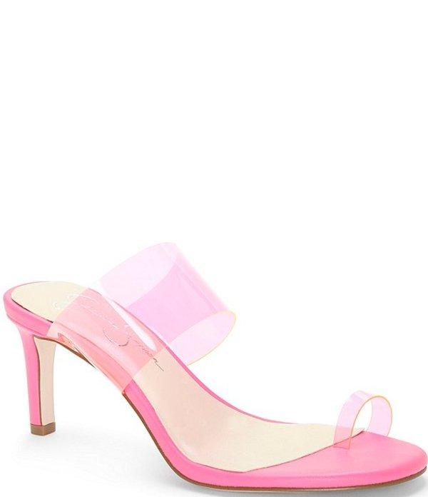 ジェシカシンプソン レディース サンダル シューズ Lissah2 Clear Toe-Loop Slide Sandals Pink