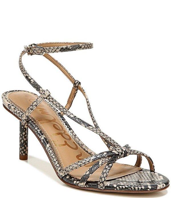 サムエデルマン レディース サンダル シューズ Pippa Ankle Strap Snake Print Dress Sandals Desert Multi