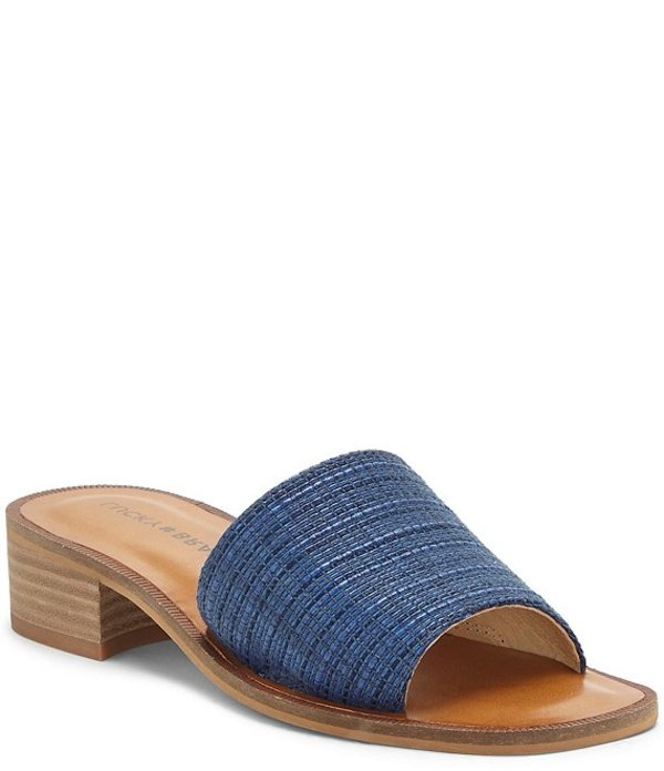 ラッキーブランド レディース サンダル シューズ Frijana Woven Block Heel Slide Sandals Limoges