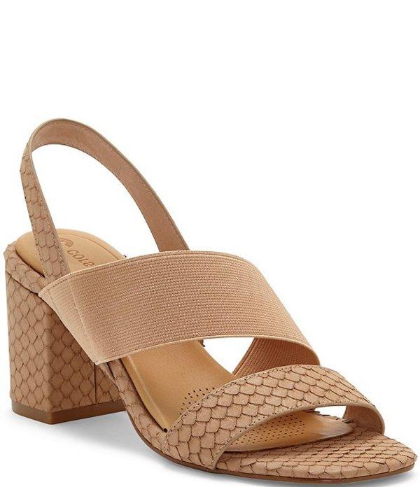 コルソ コモ レディース サンダル シューズ Hally2 Snake Embossed Leather Slingback Sandals Latte