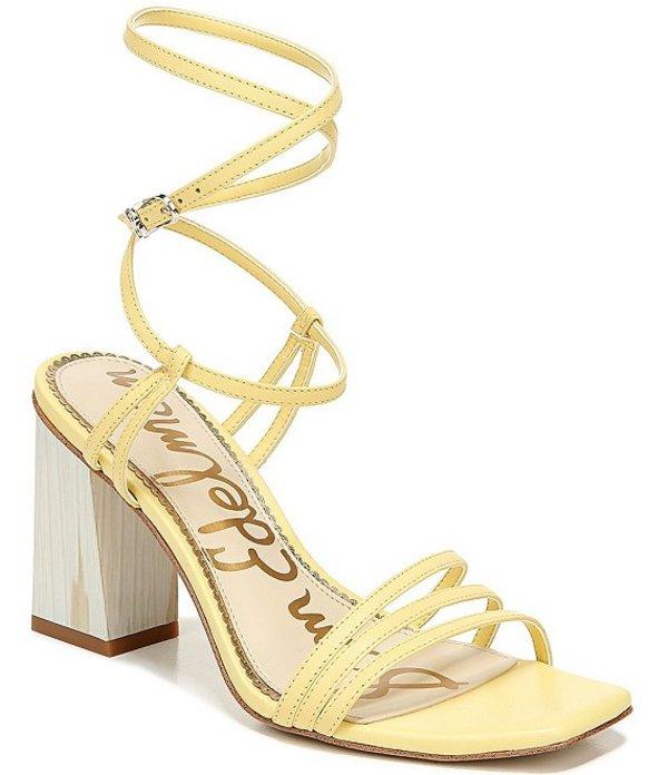 サムエデルマン レディース サンダル シューズ Doriss Leather Strappy Square Toe Dress Sandals Honeydew