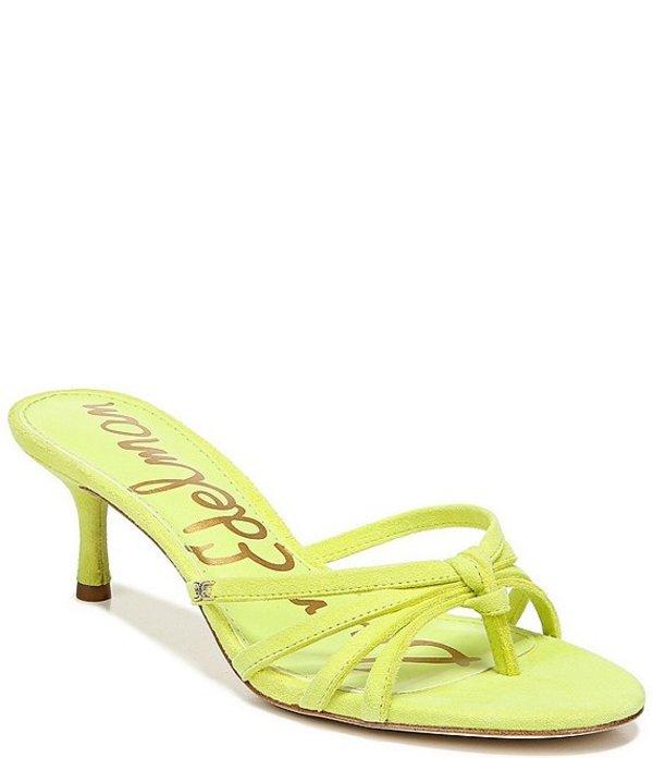 サムエデルマン レディース サンダル シューズ Jedda Suede Thong Dress Sandals Lime Cocktail