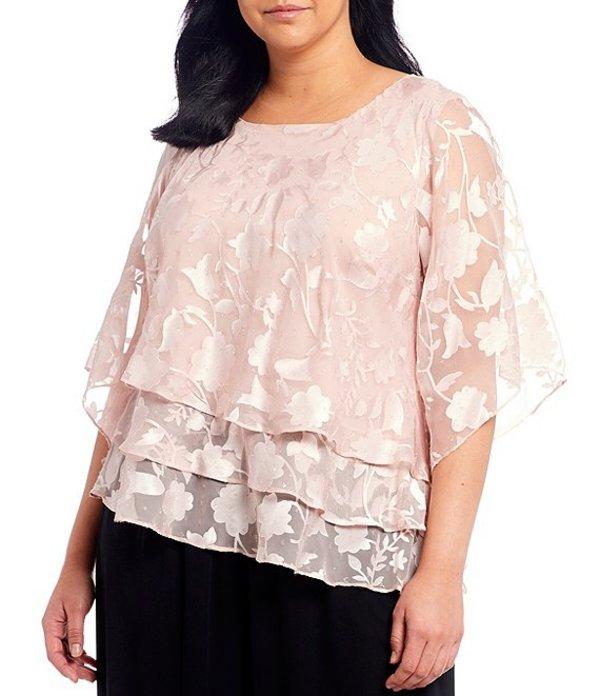 アレックスイブニングス レディース ワンピース トップス Plus Size Floral Chiffon 3/4 Sleeve Tiered Hem Blouse Shell Pink