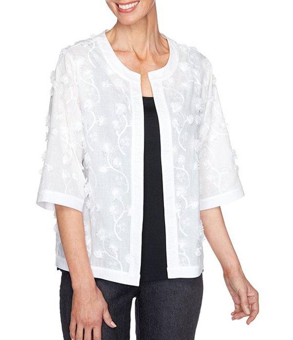 ルビーアールディー レディース ジャケット・ブルゾン アウター Petite Size Eyelash Embroidered Branches Open Front Solid Framed Cotton Cardigan White
