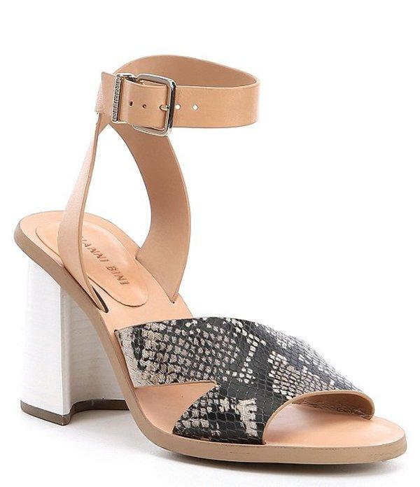 ジャンビニ レディース サンダル シューズ Marilane Leather Snake Asymmetrical Wooden Block-Heel Sandals Natural Black