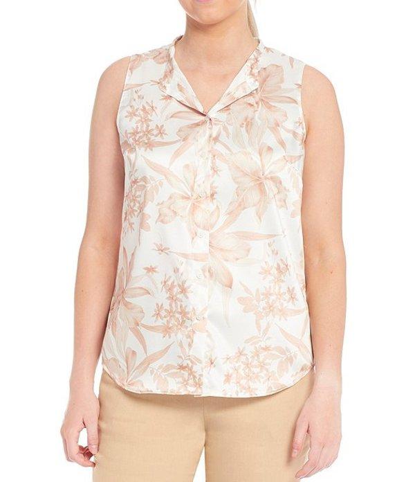 アントニオ メラーニ レディース シャツ トップス Tanaysha Satin Button Front Floral Print Blouse Ivory/Ginger