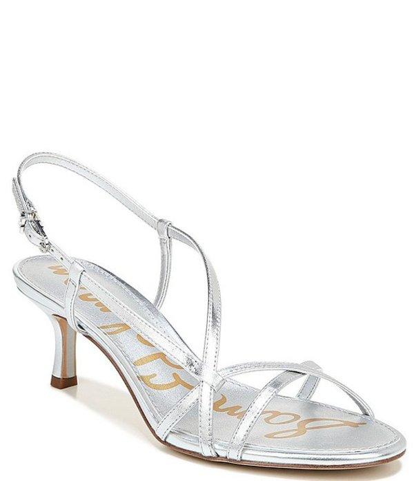 サムエデルマン レディース サンダル シューズ Judy Strappy Metallic Leather Dress Sandals Soft Silver