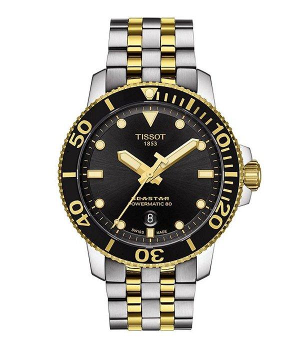 ティソット メンズ 腕時計 アクセサリー Seastar 1000 Powermatic Watch Grey