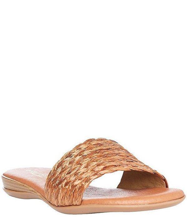 アンドレア アース レディース サンダル シューズ Nahala Woven Raffia Slide Sandals Copper