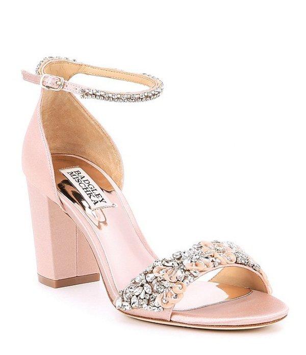 バッジェリーミシュカ レディース サンダル シューズ Finesse Satin Block Heel Dress Sandals Soft Blush