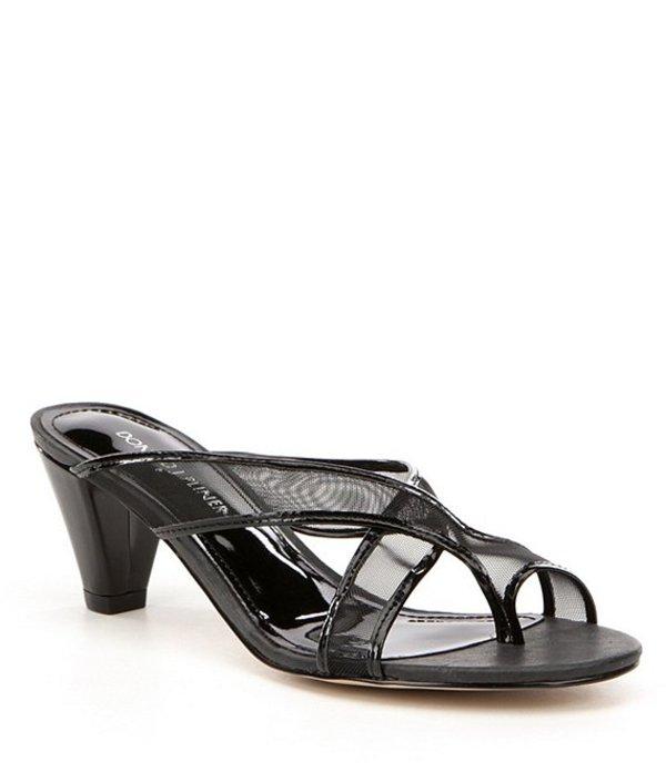 ドナルドプリネール レディース サンダル シューズ Vilo Mesh & Patent Leather Slip-On Dress Sandals Black