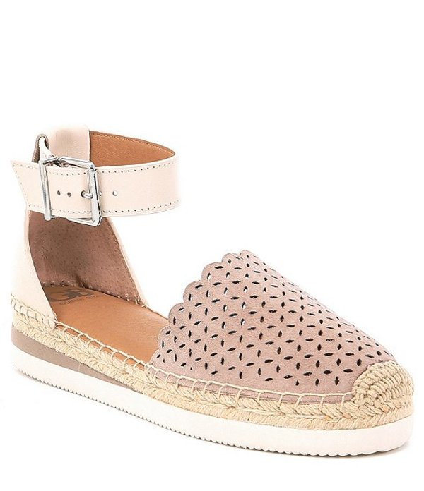 ジービー レディース スリッポン・ローファー シューズ Dance-Off Perforated Suede Flatform Flat Sandals Gris Taupe