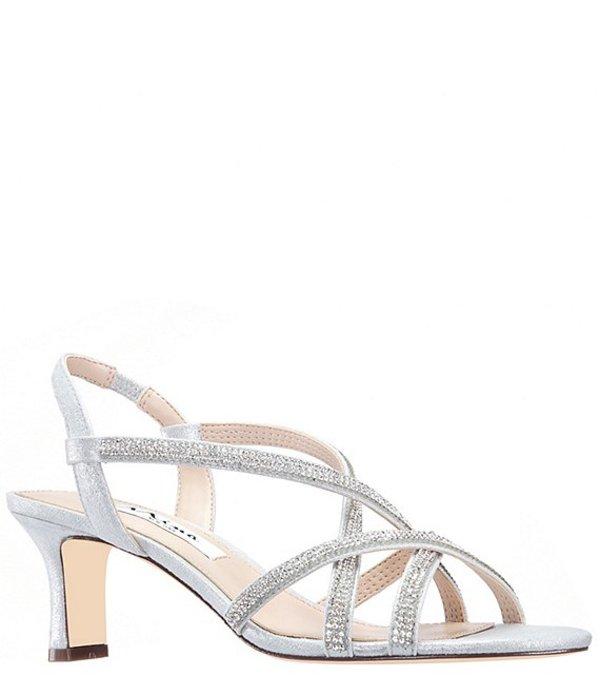 ニナ レディース サンダル シューズ Noni Metallic Suede Strappy Sling Dress Sandals True Silver