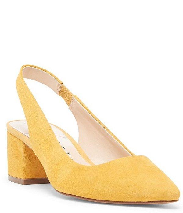 ソロソサエティ レディース ヒール シューズ Keilinah Suede Block Heel Sling Pumps Mustard