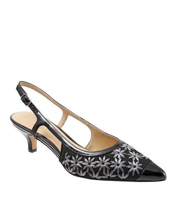 トロッターズ レディース ヒール シューズ Kimberly Patent Leather Metallic Floral Embroidered Slingback Pumps Black Patent/Grey Flower