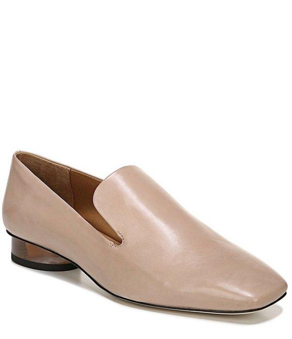 フランコサルト レディース サンダル シューズ Sarto by Franco Sarto Faith 2 Leather Block Heel Loafers Blush
