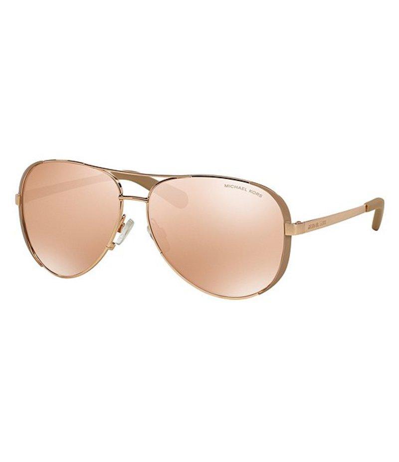 マイケルコース レディース サングラス・アイウェア アクセサリー Chelsea Metal UVA/UVB Protection Aviator Sunglasses Rose Gold