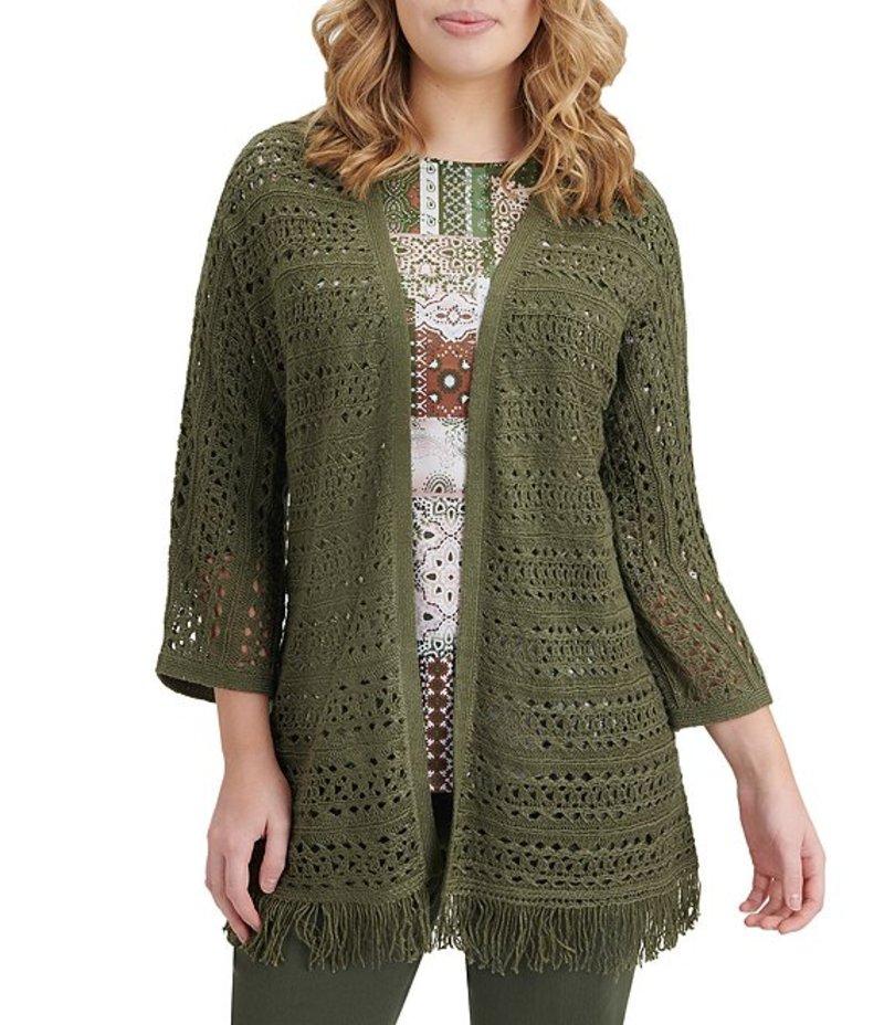 アリソン デイリー レディース カーディガン アウター Petite Size Fringe Trim Open Front Crochet Acrylic Knit Cardigan Dark Fern Twist