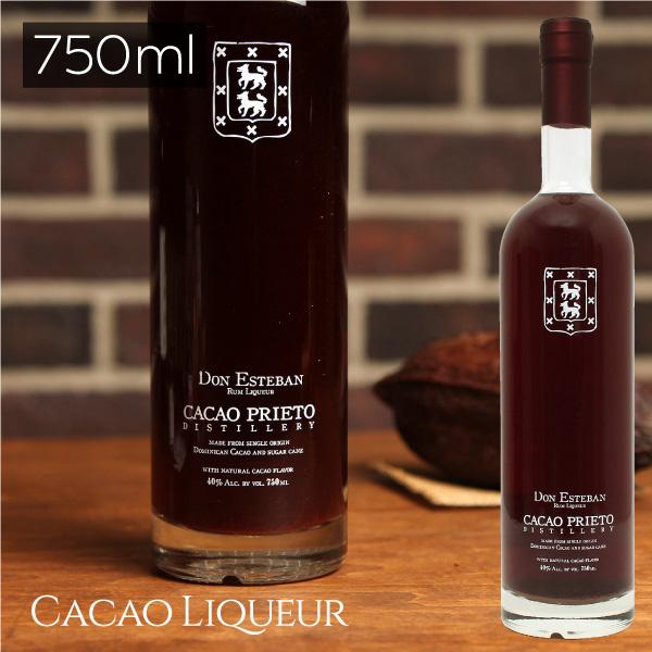 CACAO PRIETO カカオプリエト Farm to bottle ドン・エステバン カカオリキュール 750ml ※返品・交換不可※この商品はお酒です。