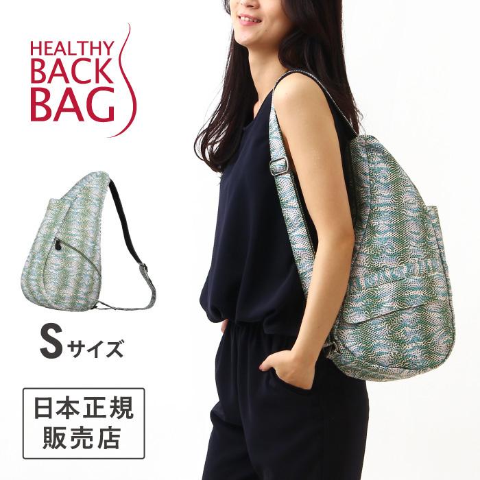 世界27ヶ国で販売 日本正規販売店 人間工学設計 バッグ アメリバッグ ヘルシーバックバッグ HEALTHY BACK BAG プリント ゲッコー S サイズ Gecko ショルダーバッグ