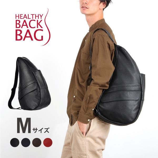 ヘルシーバックバッグ HEALTHY BACK BAG レザー Mサイズ Leather M ショルダーバッグ