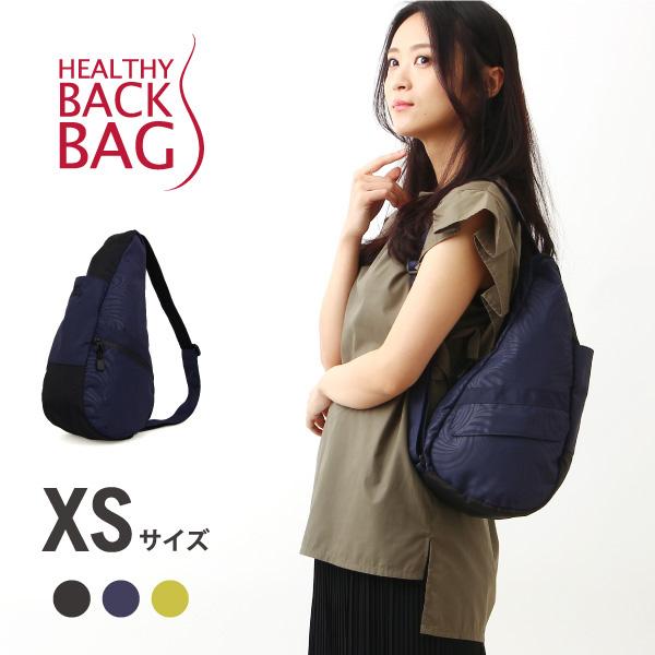 ヘルシーバックバッグ HEALTHY BACK BAG グレートアウトドア XSサイズ Great Outdoor XS ショルダーバッグ