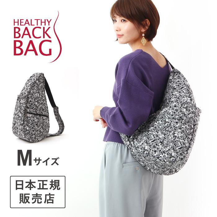 世界27ヶ国で販売 日本正規販売店 人間工学設計 バッグ アメリバッグ ヘルシーバックバッグ HEALTHY BACK BAG サーキュラーモーション ブラック&ホワイト M サイズ Circular Motion ショルダーバッグ