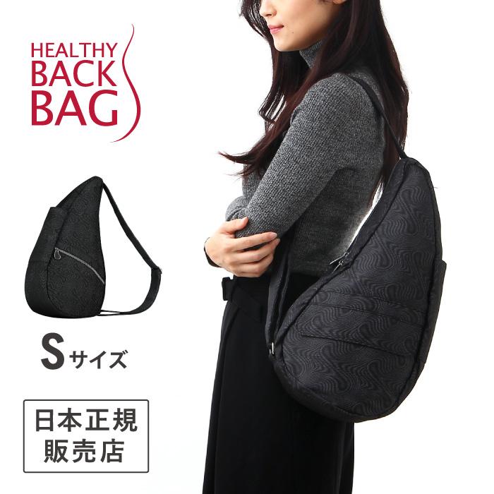 ヘルシーバックバッグ HEALTHY BACK BAG モアレ S サイズ MOIRE S ショルダーバッグ