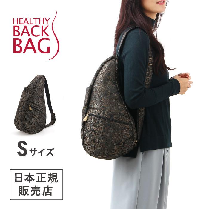 ヘルシーバックバッグ HEALTHY BACK BAG ブラックフルール S サイズ Black Fleur ショルダーバッグ