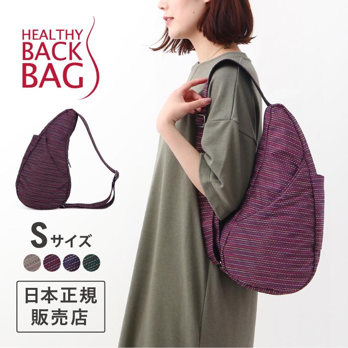 ヘルシーバックバッグ HEALTHY BACK BAG マイクロドット 大容量ジッパーポケット付き Sサイズ Microdot S ショルダーバッグ
