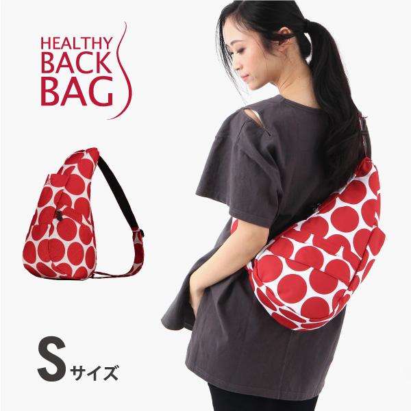 ヘルシーバックバッグ HEALTHY BACK BAG プリント S サイズ ヒノマル HINOMARU Ssize ショルダーバッグ 20SS【_PNT】