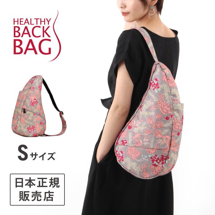 ヘルシーバックバッグ HEALTHY BACK BAG プリント S サイズ ローズバッド ドーブグレー Print Rosebud Dove Grey ショルダーバッグ