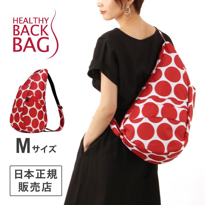 ヘルシーバックバッグ HEALTHY BACK BAG プリント M サイズ ヒノマル ショルダーバッグ 20SS