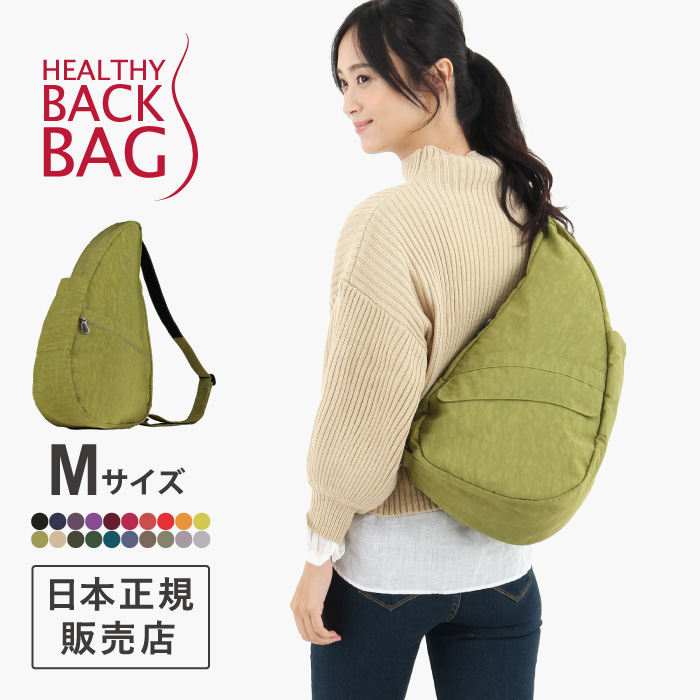 ヘルシーバックバッグ HEALTHY BACK BAG テクスチャードナイロン NEW Mサイズ Textured Nylon M NEW ショルダーバッグ【_PNT】