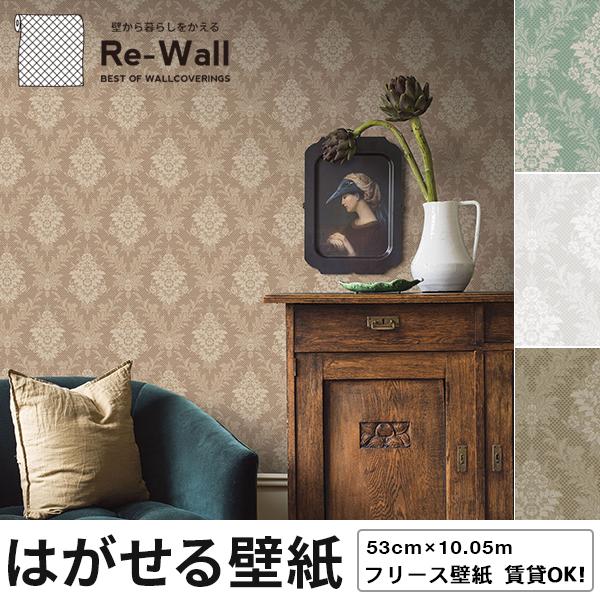 BORASTAPETER日本最大の取扱点数 国内在庫も有り 取り寄せ品はメーカーから週に1度の定期便で入荷 最新コレクション随時入荷中!! 壁紙 輸入壁紙 BORASTAPETER ANNO