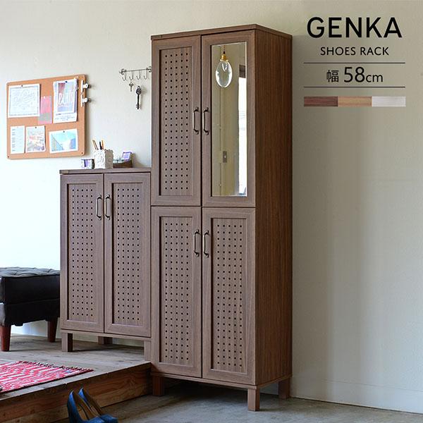 シューズ&ストッカー(ハイタイプ・60cm幅)ホワイト/ナチュラル/ブラウン GENKA(ジェンカ)