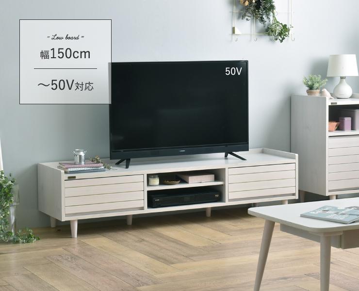 TWICE(トワイス) テレビ台 ローボード(150cm幅) ダークナチュラル/ブラウン