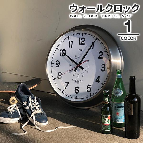 ウォールクロック 【WALL CLOCK BRISTOL S-51】 時計 インテリア 雑貨 DULTON ダルトン