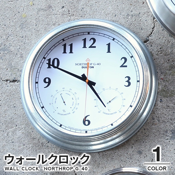 ウォールクロック 【WALL CLOCK ''NORTHROP G-40'' WD】 時計 インテリア 雑貨 DULTON ダルトン