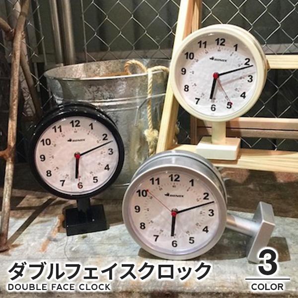 おしゃれインテリア家具 / おしゃれ雑貨 5位