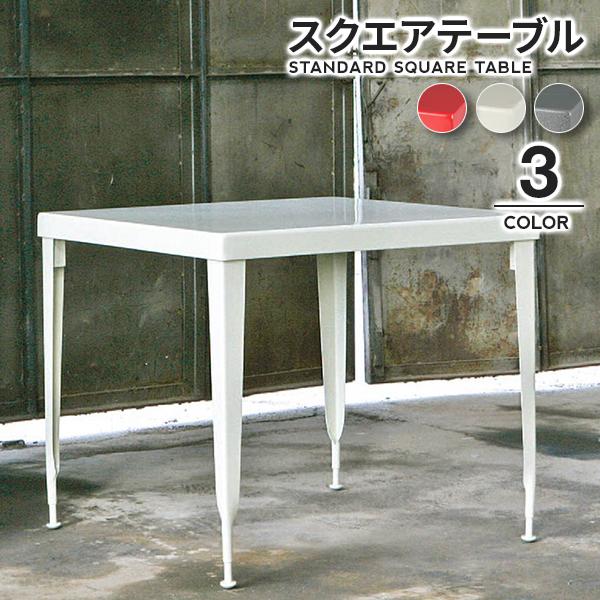 【新生活応援セール実施中!】スクエアテーブル 【STANDARD SQUARE TABLE】 机 テーブル インテリア おしゃれ DULTON ダルトン