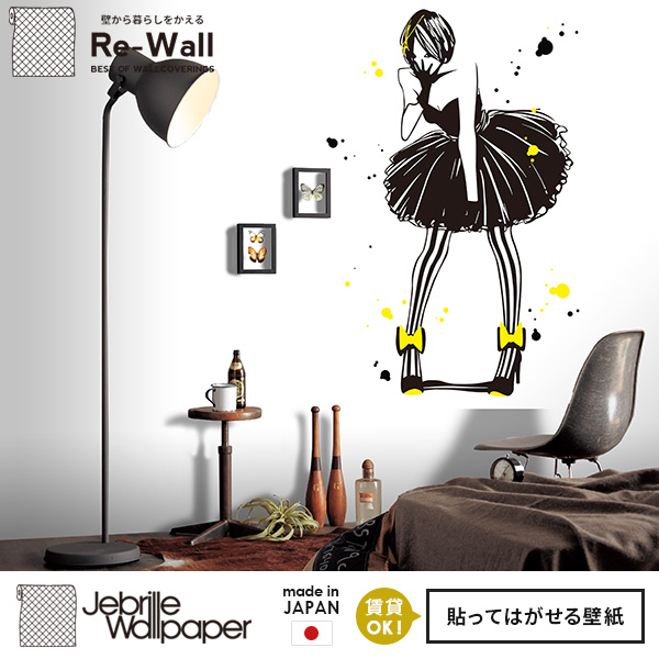 日本製 フリースデジタルプリント壁紙 Jebrille Wallpaper F☆☆☆☆取得品 林マコト Cool Girl W92cmxH250cm パネル 貼ってはがせる壁紙 フリース壁紙 不織布壁紙 はがせる壁紙 DIY 壁紙 はがせる 賃貸 壁紙