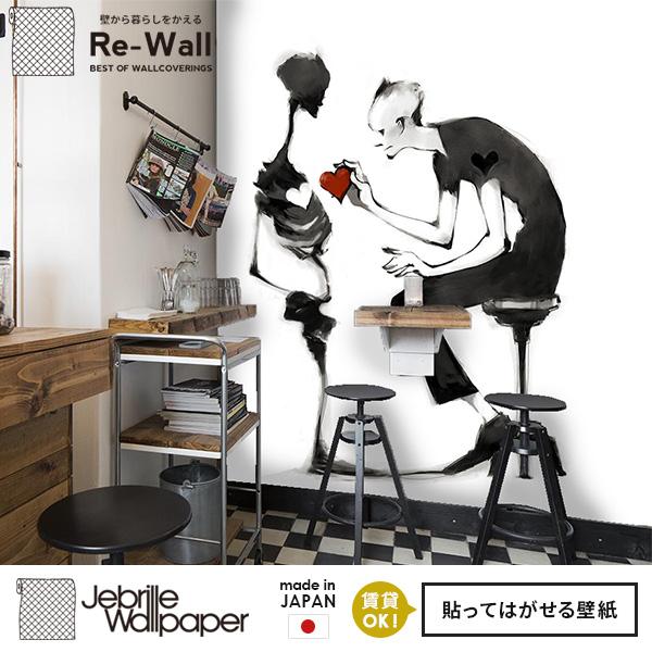 日本製 フリースデジタルプリント壁紙 Jebrille Wallpaper F☆☆☆☆取得品 ミヤザキサオリ to you to me W184cmxH250cm パネル 貼ってはがせる壁紙 フリース壁紙 不織布壁紙 はがせる壁紙 DIY 壁紙 はがせる 賃貸 壁紙