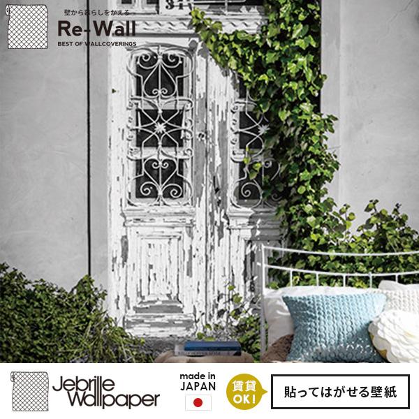 壁紙 はがせる 賃貸 diy おしゃれ 日本製 フリースデジタルプリント壁紙 Jebrille Wallpaper Belleporte W184cmxH250cm パネルタイプ 貼ってはがせる壁紙 フリース壁紙 不織布壁紙 扉 ドア
